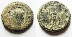 Ancient Coins - GALLIENUS AE ANTONINIANUS. AS FOUND