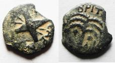 Ancient Coins - Judaea. Roman Procurators. Antonius Felix (AD 52-59) under Claudius Æ Prutah