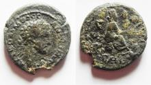 Ancient Coins - Decapolis. Pella under Commodus (AD 177-192). AE 25mm, 10.56g. Struck in civic year 246 (AD 183/4).