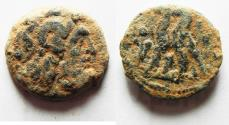 Ancient Coins - PTOLEMAIC KINGS of EGYPT. Ptolemy VI Philometor. Second reign, 163-145 BC. Æ 20