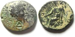 Ancient Coins - ARABIA , PETRA , SEPTIMIUS SEVERUS , ATTRACTIVE AE 24