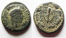 Ancient Coins - JUDAEA, Herodians. Agrippa II, with Claudius. Circa 50-100 CE. Æ 22