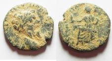 Ancient Coins - ARABIA. PETRA. SIPTIMIUS SEVERUS AE 24