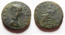 Ancient Coins - JULIA DOMNA AE orichalcum sestertius.