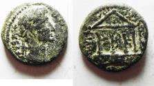 Ancient Coins - JUDAEA, Herodians. Herod IV Philip, with Augustus. 4 BCE-34 CE. Æ 20