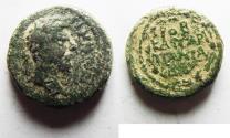 Ancient Coins - ROMAN PROVINCIAL. Judaea. Caesarea Panias under Marcus Aurelius (AD 161-180). AE 19