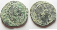 Ancient Coins - SALONINA AE ANTONINIANUS. AS FOUND