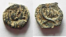 Ancient Coins - NABATAEAN KINGDOM. RABBELL II & GAMILAT AE 14