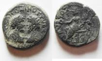 Ancient Coins - Judaea. Aelia Capitolina. Marcus Aurelius & Lucius Verus, 161-180 AD. AE 25
