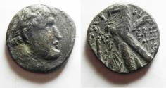Ancient Coins - AS FOUND: JUDAS, 30 PCS OF SILVER: Phoenicia. Tyre. AR shekel . 10/9 B.C