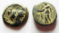 Ancient Coins - OVER-STRUCK ON A PTOLEMY II COIN: NABATAEAN KINGDOM. ARETAS II / III AE 18