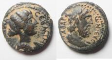 Ancient Coins - Decapolis. Gadara under Faustina Junior (AD 147-175). AE 20mm, 5.51g.