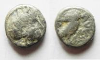 Ancient Coins - South Arabia. Sabean kingdom. Late 4th-mid 2nd centuries BC. AR half unit