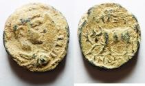Ancient Coins - LOCAL IMITATION: Arabia. Petra under Elagabalus (AD 218-222). AE 21mm, 7.29g.