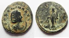 Ancient Coins - SALONINA AE ANTONINIANUS