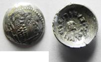 Ancient Coins - ARABIA, Southern. Himyar. ?MDN BYN YHQBD. Circa AD 80-100. AR Unit . RYDN (Raidan?) mint.