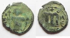 Ancient Coins - ARAB - BYZANTINE. AE FILS. DAMASCUS MINT