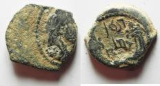 Ancient Coins - NABATAEAN KINGDOM. RABBEL II & GAMILAT AE 16