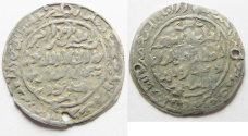 Ancient Coins - RASULIDS OF YEMEN: SILVER DIRHAM . 1300 - 1600 A.D