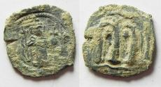 Ancient Coins - 	ARAB-BYZANTINE. DAMASCUS MINT. CHOICE AS FOUND