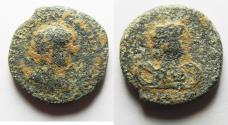 Ancient Coins - DECAPOLIS. BOSTRA. HADRIAN AE 21. WITH ARABIA