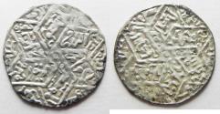 Ancient Coins - RASSIDS OF YEMEN. AL HADI YAHYA SILVER DERHIM. THUFFAR MINT . AH627. VERY RARE