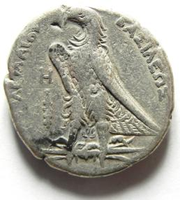 Ancient Coins - Egypt, Ptolemaic Kings. Ptolemy II Philadelphos. 285-246 BC. AR Tetradrachm , TYRE MINT.