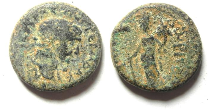 Ancient Coins - JUDAEA , DORA , RARE COIN OF TRAJAN , AE 19