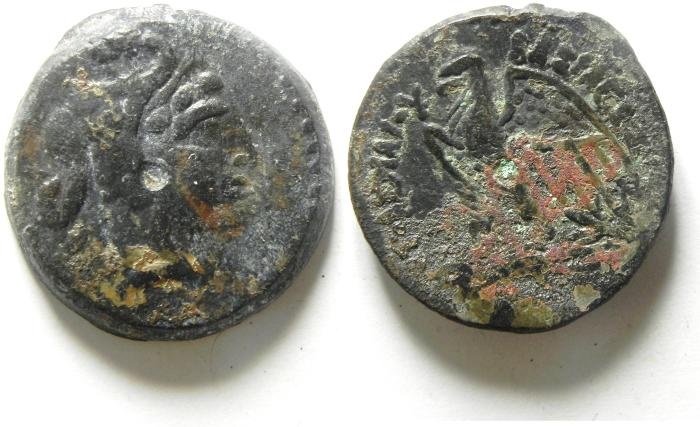 Ancient Coins - Ptolemaic Kingdom Of Egypt. Ptolemy V  , AE 25 , ALEXANDER HEAD, ATTRACTIVE COIN