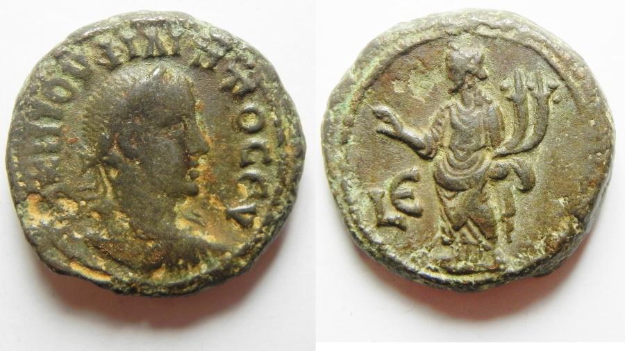 Ancient Coins - EGYPT, Alexandria. Philip I. 244-249 AD. Potin Tetradrachm