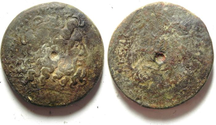 Ancient Coins - PTOLEMAIC KINGDOM AE 34 , 28.83 GM