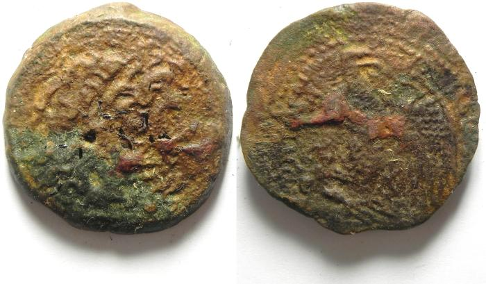 Ancient Coins -  PTOLEMY COIN AE 36