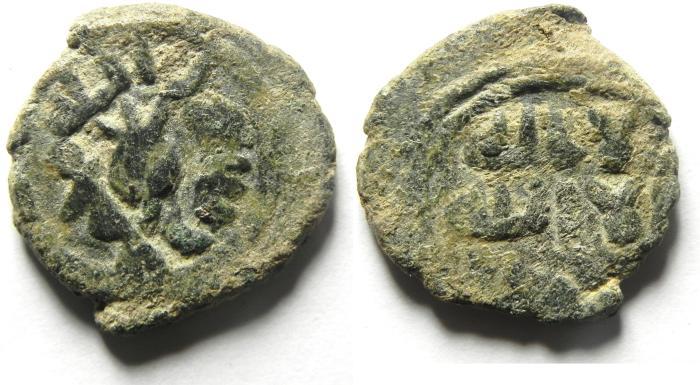 World Coins - UMMAYED ISLAMIC AE FALS, POMEGRANATE , SCARCE