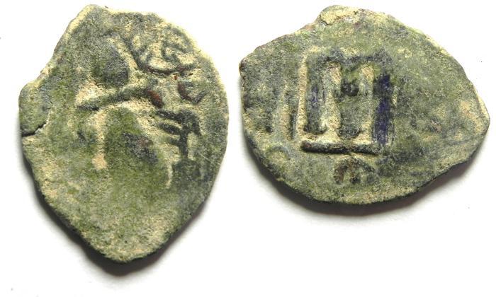 World Coins - Arab-Byzantine / Pseudo-Byzantine AE FILS / FOLLIS , arabic legend.