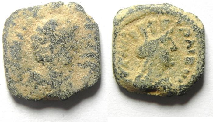 Ancient Coins - ARABIA , BOSTRA , MARCUS AURELIUS AE 15 , AS FOUND