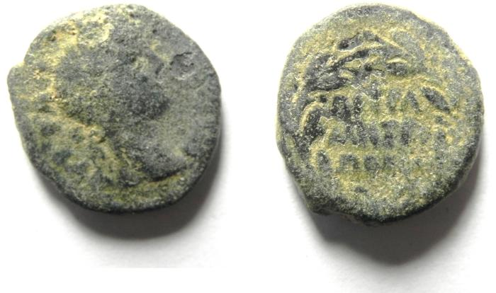 Ancient Coins - ARABIA , PETRA AE 16 OF HADRIAN