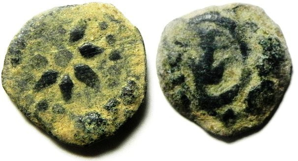 Ancient Coins - JUDAEAN , ALEXANDER JANNAEUS 103 - 76 B.C , AE PRUTAH , ANCHOR & STAR, AS FOUND!
