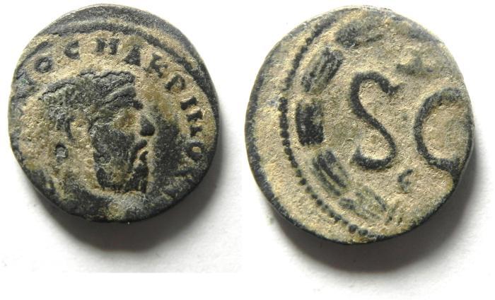 Ancient Coins - SYRIA , ANTIOCH , MACRINUS AE 19