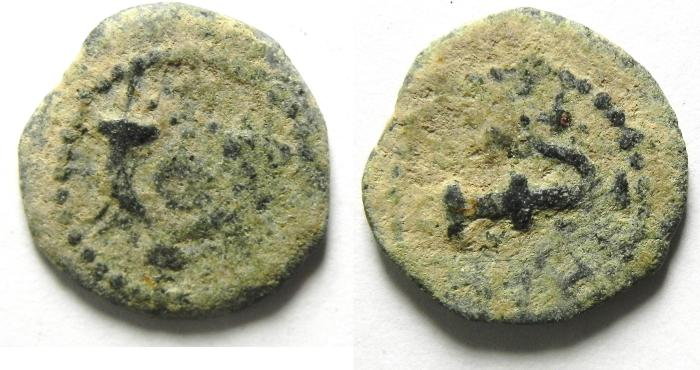 Ancient Coins - JUDAEA , HERODIAN,  AE PRUTAH , AS FOUND - VERY ATTRACTIVE!!