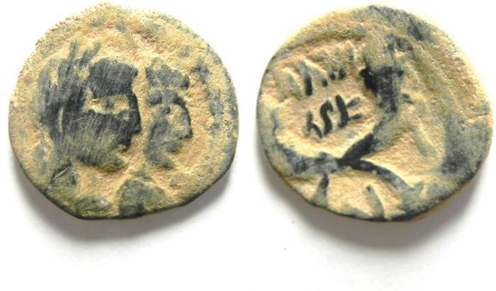 Ancient Coins - NABATAEAN KINGDOM OF PETRA , ARETAS IV & SHAQUELAT , AE 18  , VERY NICE AS FOUND!