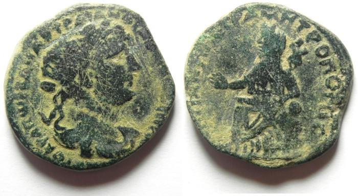 Ancient Coins - ARABIA , PETRA , HADRIAN AE 26