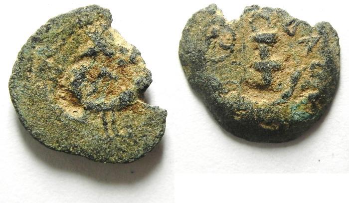 Ancient Coins - JUDAEA , RARE HERODIAN PRUTAH / GALLEY