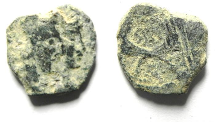 Ancient Coins - NABATAEAN KINGDOM , MALICHUS II AE 13
