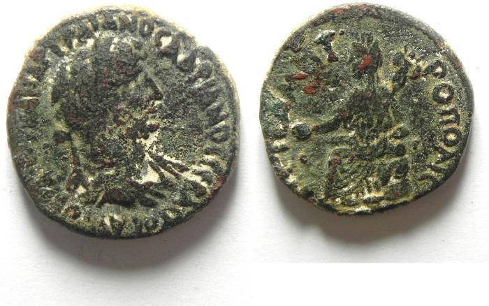 Ancient Coins - ARABIA , HADRIAN , PETRA AE 26