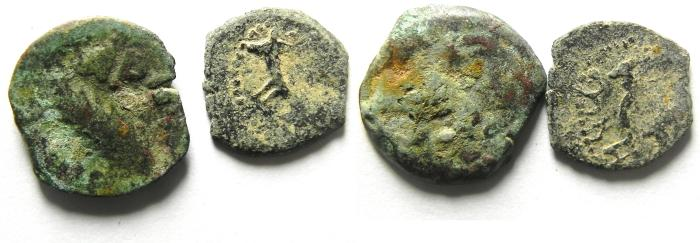 Ancient Coins - JUDAEA , LOT OF 2 AE PRUTOT
