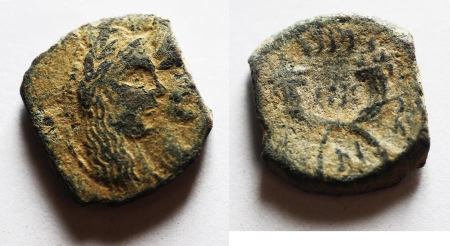 Ancient Coins - Nabataean Kingdom, Malichus II with Shaqilat, 40 - 70 A.D. AE17