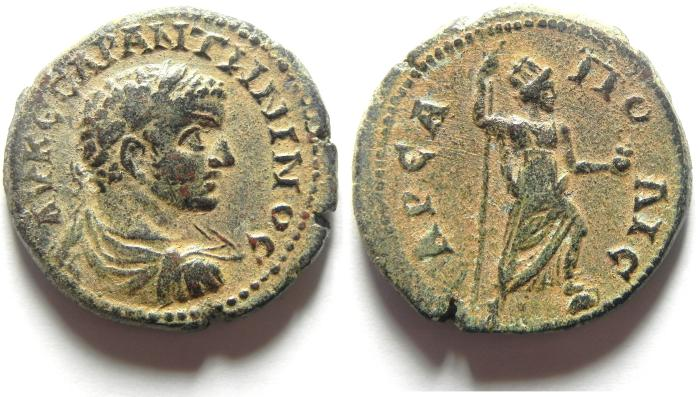 Ancient Coins - Roman Provincial. Arabia Petraea. Rabbath moba as Areopolis. Under Elagabalus, 218-222 CE. AE 26 ,  A MASTER PIECE OF OUTMOST RARITY!!!!!!