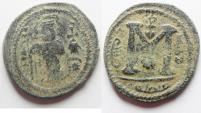 Ancient Coins - ARAB-BYZANTINE AE FALS. AS FOUND