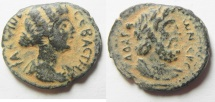 Ancient Coins - Decapolis. Gadara under  Faustina Junior (AD 147-175). AE 22mm, 5.01g.