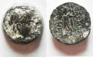 Ancient Coins - AS FOUND SELEUKID EMPIRE. AE 19